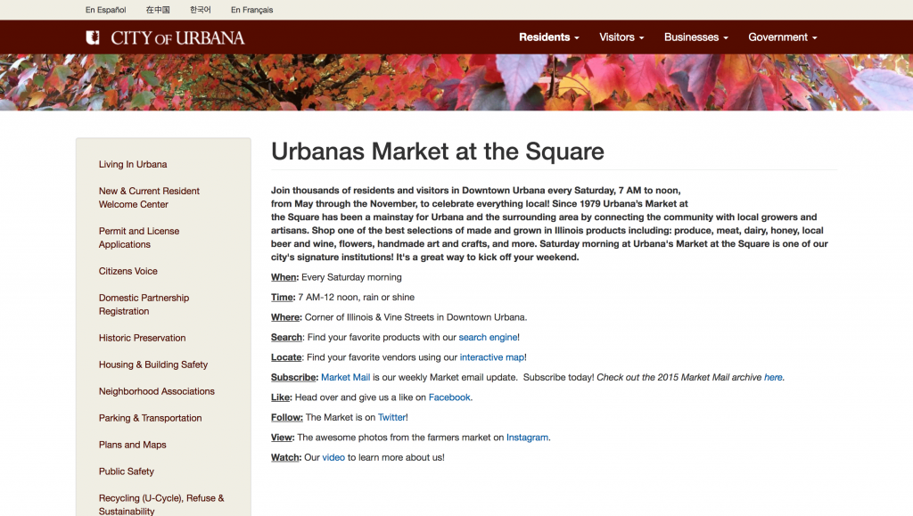 screenshot of original Urbana Market website